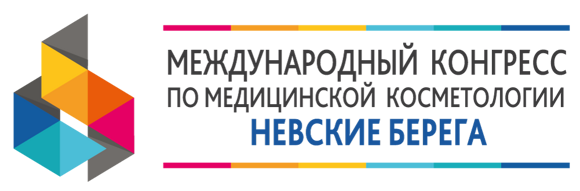 NBcongress_logo_main